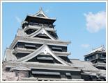 熊本城写真
